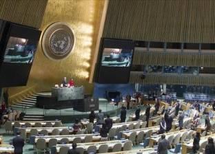 """الثلاثاء.. مؤتمر لإطلاق تقرير """"أونكتاد"""" بشأن مساعدة الشعب الفلسطيني"""