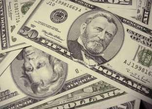 حذر في أسواق العملات بسبب توترات تجارية