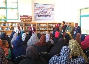 """""""يوم في حب مصر"""".. فعالية متكاملة لخدمة أهالي """"كفر الدوار"""" في البحيرة"""