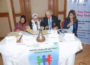 """رئيس لجنة الإعاقة بـ""""روتاري"""": نعمل على توظيف 200 شاب من ذوي الإعاقة"""