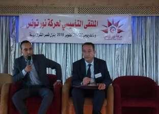 """شبشوب لـ""""الوطن"""": أسسنا حركة نور تونس لنؤثر في الحياة السياسية"""