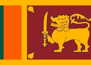 المحكمة العليا في سريلانكا تقضي بعدم دستورية حل الرئيس للبرلمان