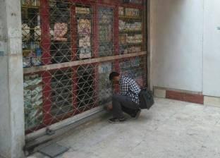 """غلق 12 محلا لبيع الهواتف غير مرخص بـ""""سوق الخضار"""" في العتبة"""