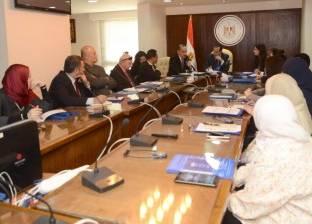 """""""الهجرة"""": المصريون في الخارج جزء أصيل من استراتيجية """"مصر 2030"""""""