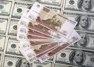 استقرار سعر الدولار.. و3 بنوك الأعلى سعرا للشراء