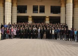 أكاديمية الشرطة تستضيف 117 طالبا وطالبة من 20 جامعة مصرية