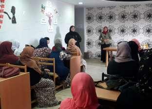 """ندوات تثقيفية بمقر """"القومي للمرأة"""" بشمال سيناء للتعريف بمخاطر فيروس C"""