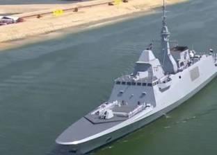 20 معلومة عن فرقاطة «الفاتح» المنضمة لسلاح البحرية المصرية