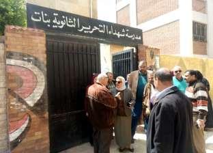 سكرتير محافظة الإسكندرية يتفقد استعدادات المدارس للتعديلات الدستورية