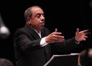 """""""التعطيرة النبوية"""" في معهد الموسيقى العربية الجمعة القادمة"""