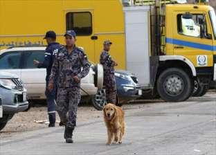 عاجل  الأردن: الأجهزة الأمنية تتابع عمليات الإنقاذ في أكثر من منطقة