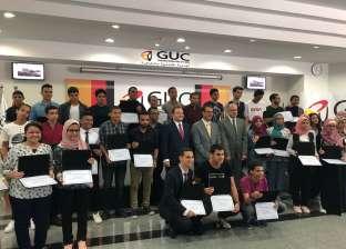 الجامعة الألمانية تكرم أوائل الثانوية العامة من محافظات مصر