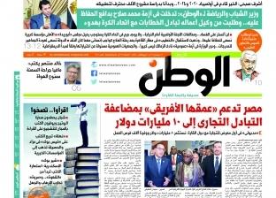 غدا في «الوطن».. وزير الرياضة: تدخلت في أزمة صلاح للحفاظ عليه.. ولن أتستر على فساد