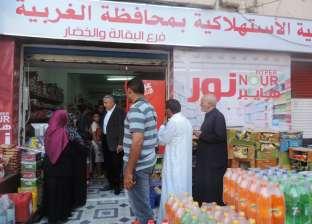 ضبط 172 كيلو أسماك سامة و1320 زجاجة زيت مدعم قبل تهريبها بالإسكندرية