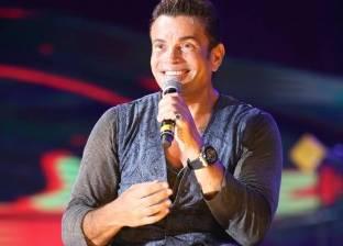 بالفيديو| عمرو دياب في «ذا فويس» العالمي بـ«نور العين»