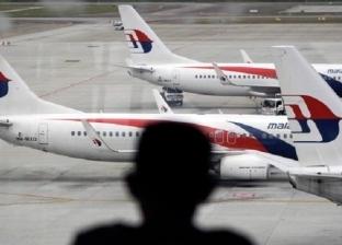 """خبيرة طيران توضح سبب نجاة مساعد قائد """"الطائرة الماليزية المنكوبة"""""""