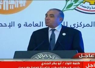 """وزير التنمية المحلية: """"معرفش حاجة عن حركة المحافظين"""""""