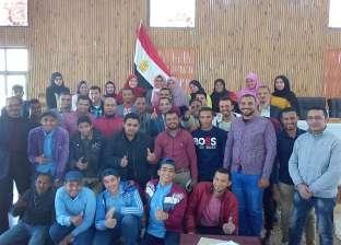 """""""الشباب"""" تواصل تنفيذ فعاليات برنامج """"أهل مصر"""" بالوادي الجديد"""