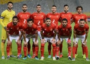 بث مباشر مباراة الأهلي واطلع بره اليوم 23-8-2019