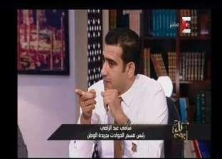 """سامي عبد الراضي يكتب: """"أنا وضباط العمليات الخاصة المقتولين في سيناء"""""""