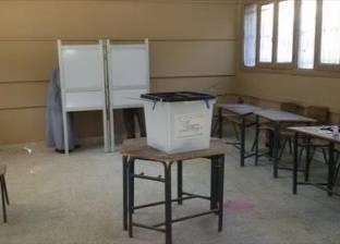 إقبال ضعيف في الساعات الأولى من أول أيام إعادة الانتخابات بدائرة الرمل بالإسكندرية