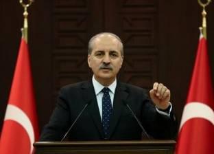 """نائب رئيس الوزراء التركي: قواتنا المسلحة مهمتها الدفاع عن الوطن """"فقط"""""""