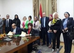 """بروتوكول تعاون بين """"المستثمرات العرب"""" و""""القومية للإنتاج الحربي"""""""
