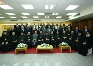 هيئة الأساقفة الكاثوليك تزور دار الكتاب المقدس في القاهرة
