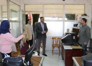 بالصور|سكرتير عام محافظة المنوفية يتفقد العاملين بإدارات الديوان العام