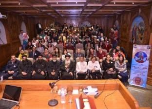 إيبارشية طنطا تحتفل بتخريج الدفعة الثانية من إعداد خدام الشباب