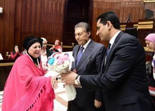 الأمانة العامة لمجلس النواب تكريم الأمهات المثاليات