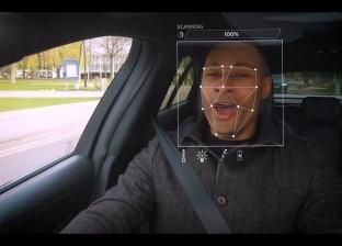 """""""على حسب مزاجك"""".. جاكوار لاند روڤر وتكنولوجيا الذكاء الاصطناعي الجديدة"""