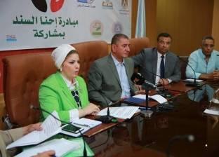 """محافظ كفر الشيخ: """"إحنا السند"""" تمول المشروعات المتوسطة والصغيرة"""