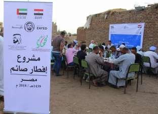 مؤسسة  آل مكتوم وسقيا الإمارات تنظمان إفطارا للصائمين في الأقصر