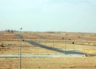 خطوات حجز 1268 قطعة أرض متميزة و814 أكثر تميزًا في 6 مدن جديدة