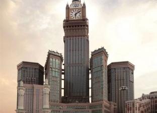 """""""برج الساعة"""".. حل السعودية للتأكد من هلال رمضان وشوال في العام المقبل"""