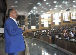 """أجهزة """"لاب توب"""" بكافتيريات جامعة المنصورة وتحويل الكتاب الجامعي لـ""""cd"""""""