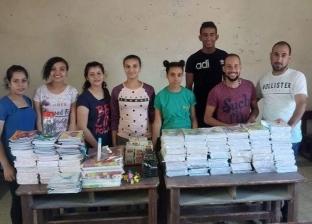 """""""شراء مستلزمات المدارس"""".. مبادرة شبابية بالمنيا لمساعدة المحتاجين"""
