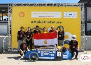 """فريق سباقات """"هندسة عين شمس"""" يشارك بـ""""Shell Eco Marathon"""" في ماليزيا"""