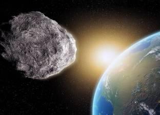 جسم فضائي ضخم يقترب من الأرض غدا.. هل يشكل خطورة على الكوكب؟