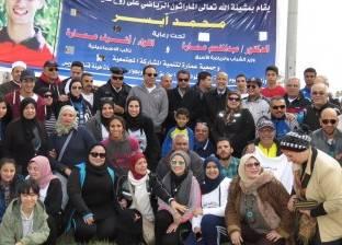 مدير أمن الإسماعيلية يشارك بماراثون جمعية عمارة لدعم مرضى السرطان