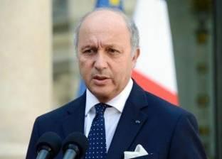 عاجل  وزير الخارجية الفرنسي: المعلومات المتداولة متناقضة وتؤلم أسر الضحايا