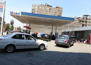 بعد تحريك أسعار الوقود.. تكلفة تحويل السيارة من بنزين لغاز