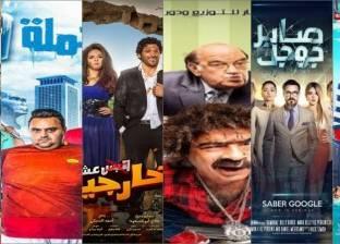"""بعد موسم """"العيد"""".. سينما """"هوليود"""" تسحب البساط من الأفلام المصرية"""