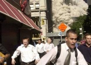 """خبراء عن ذكريات شهود أحداث 11 سبتمبر: """"الخيال مرتبط بعملياتهم العقلية"""""""