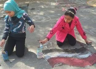 """""""ثقافة الوادي الجديد"""" تبدأ تنفيذ رؤية مصر للتنمية المستدامة 2030"""