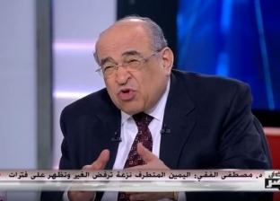 مصطفى الفقي: التطرف الديني أكبر جريمة معدة سلفا لضرب الإسلام