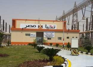 رئيس الجمهورية يفتتح محطة محولات كهرباء غرب مغاغة بالمنيا