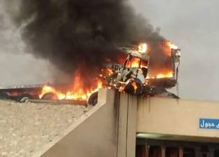 """التحقيق في حادث تفحم سيارة """"بترول"""" على الطريق الإقليمي بالفيوم"""
