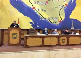 مليار جنيه لشراء الوحدات السكنية بمحافظة جنوب سيناء من وزارة الاسكان